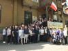 Die Teilnehmerinnen und Teilnehmer des Vierertreffens der Partnerstädte in Rabka-Zdrój vom 13. - 16. Juli 2017