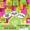 Plakat des Kinder- und Jugendtelefons im Rems-Murr-Kreis